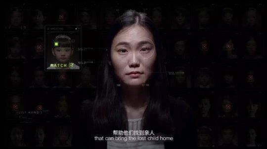国内首次,警方用AI找回4名走失10年的孩子!