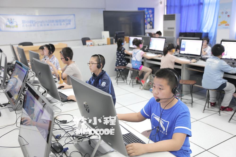 少儿编程培训机构的选择,家长该考虑到哪些方面?